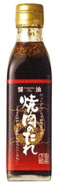 冨貴 焼肉のたれ・醤油 240g