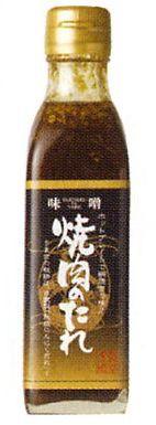 冨貴 焼肉のたれ・味噌 240g
