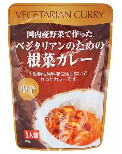 桜井 ベジタリアンのための根菜カレー 200g