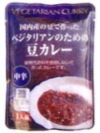 桜井 ベジタリアンのための豆カレー 200g