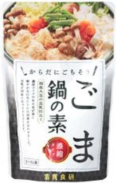 冨貴 ごま鍋の素 150g 冬期限定品