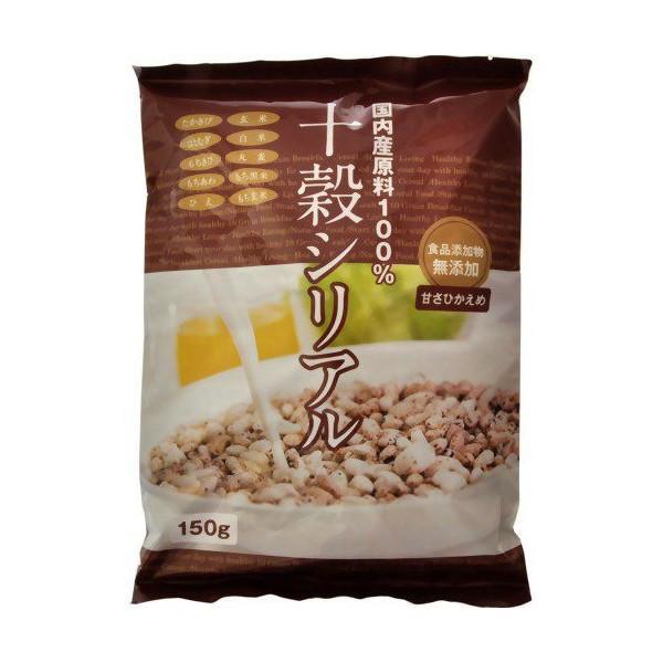旭食品 十穀シリアル 150g [マクロビオティック]