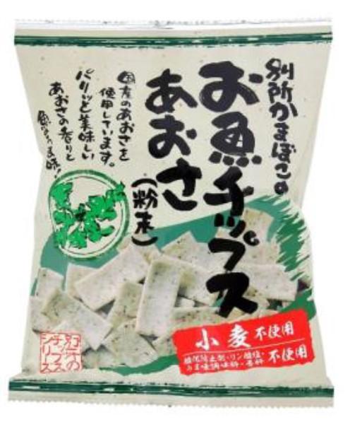 別所蒲鉾 お魚チップス・あおさ 40g