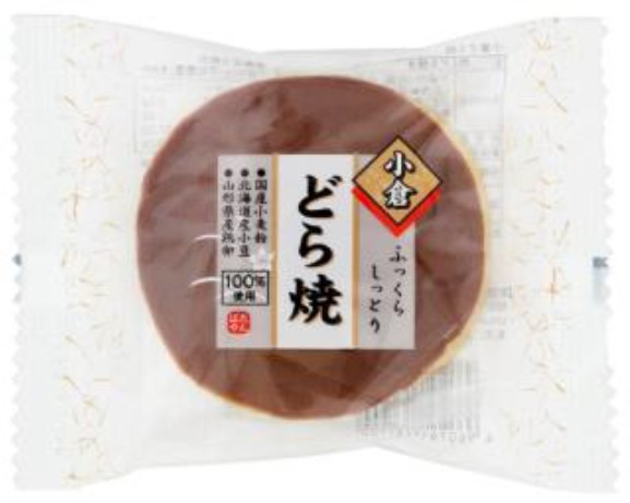 どら焼〈北海道産小豆使用〉1個 たんばや製菓