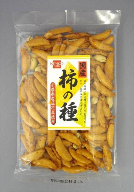 健康フーズ 柿の種(国産落花生)90g