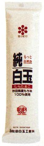 秋田白玉 純白玉粉・秋田県産もち米100% 150g