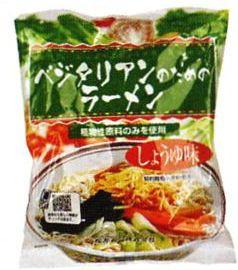 桜井食品 ベジタリアンのためのラーメンしょうゆ味 100g