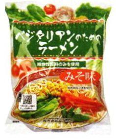 桜井食品 ベジタリアンのためのラーメン みそ味(100g)