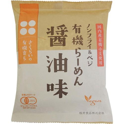 桜井 有機育ち・有機らーめん(醤油味) 111g