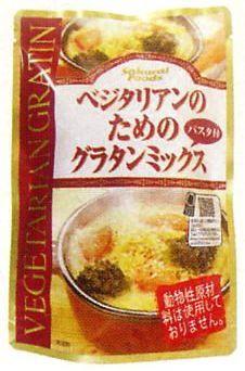 桜井食品 ベジタリアンのためのグラタンミックス 105g