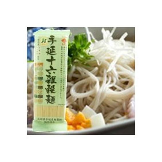 国産 手延十六雑穀麺 200g(50g×4) 長崎県手延素麺製粉協同組合