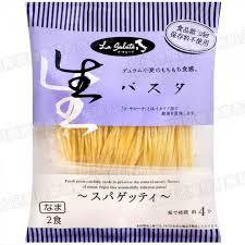 本田商店 生パスタ スパゲッティ 200g(100g×2食入)