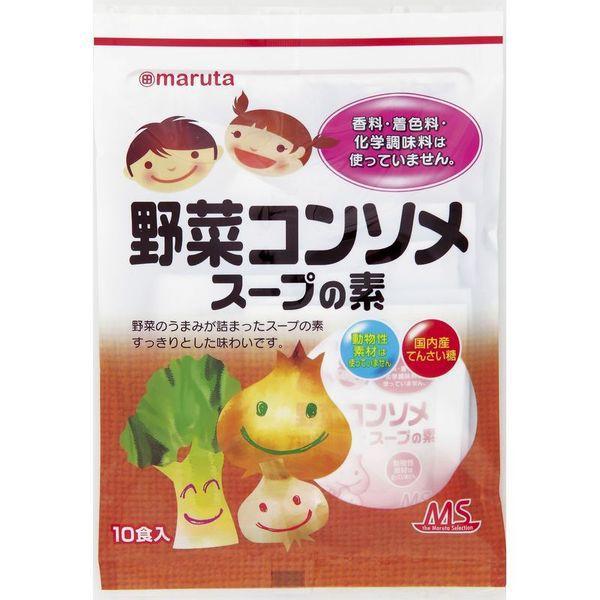 太田油脂 MS 野菜コンソメスープの素 3gX10袋