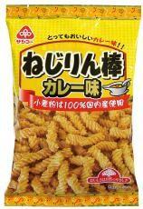 サンコー ねじりん棒・カレー味 85g