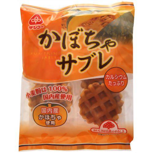 サンコー かぼちゃサブレ 6枚