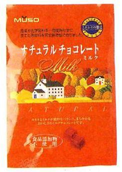 むそう ナチュラルチョコレート ミルク 60g 冬季限定品
