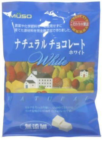 むそう ナチュラルチョコレート ホワイト 60g 冬季限定品
