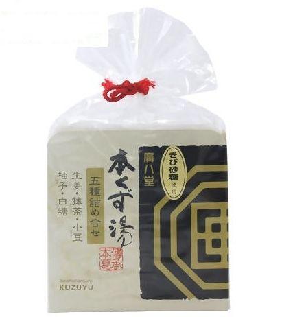 本くず湯 詰合せ(23g×5) 廣八堂 冬季限定