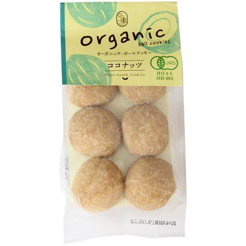 オーガニックボールクッキー ココナッツ(6粒) クロスロード