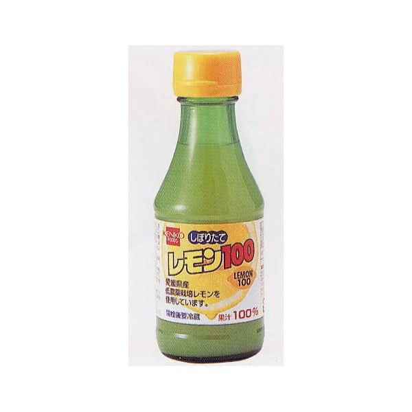 健康フーズ レモン100 150mg 原産地:愛媛県