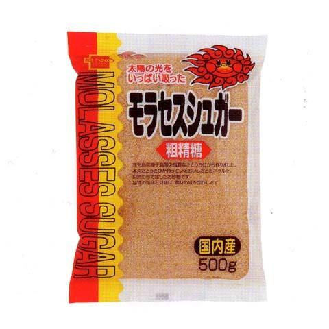 国内産モラセスシュガー(粗糖)500g