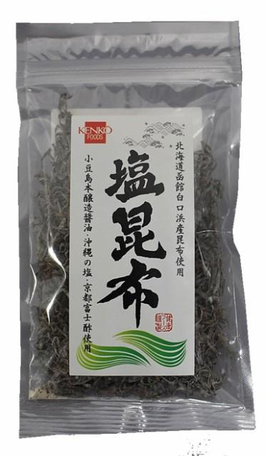 健康フーズ 北海道産 塩昆布 35g