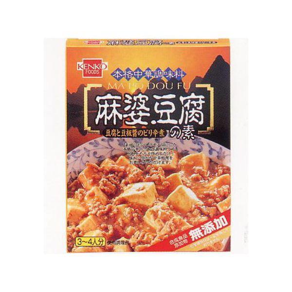 健康フーズ 麻婆豆腐の素 160g