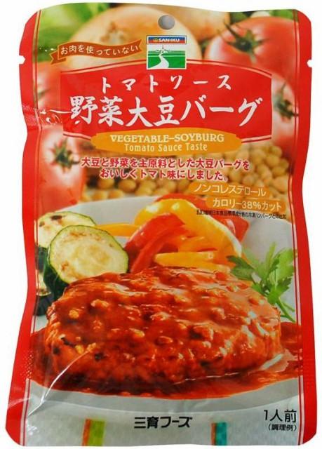 三育 トマトソース野菜大豆バーグ 100g