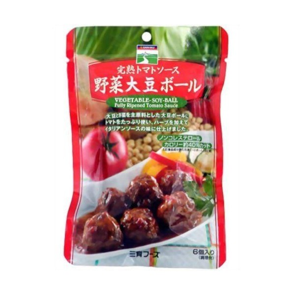 三育 完熟トマトソース野菜大豆ボール 100g(6個)