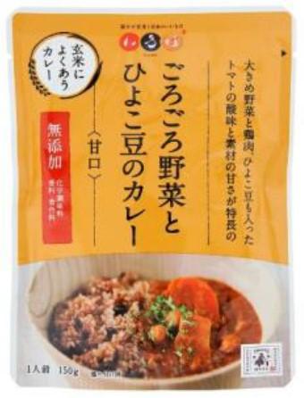ごろごろ野菜とひよこ豆のカレー(甘口)150g 結わえる