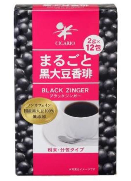 まるごと黒大豆ブラックジンガー 2g×12包 シガリオ