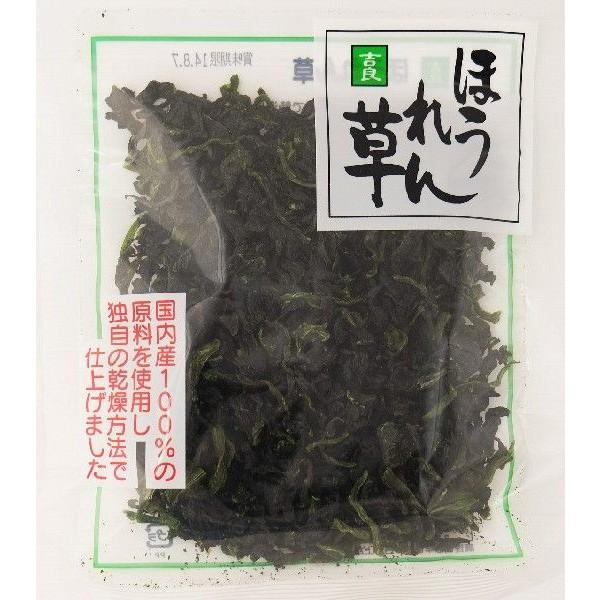 吉良食品 乾燥(干し)野菜ほうれん草(国内産) 40g