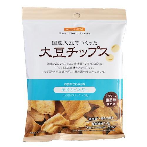 大豆チップス あおさビネガー 35g ビオクラ食養本社