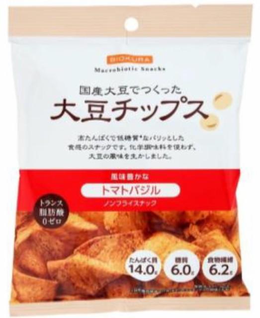 大豆チップス トマトバジル 35g ビオクラ食養本社