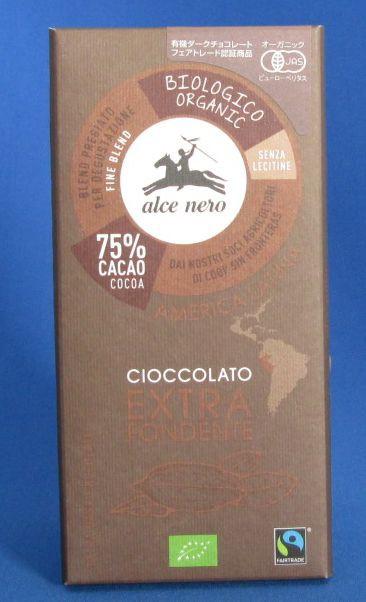 アルチェネロ 有機ダークチョコレート 100g|日仏貿易