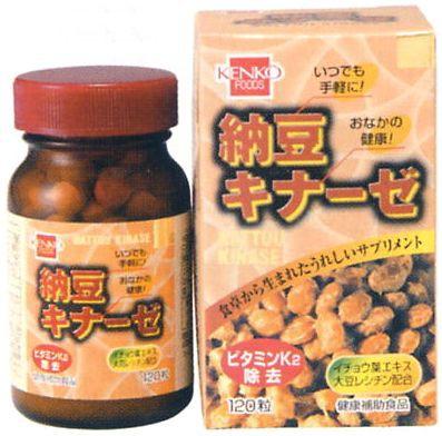 健康フーズ 納豆キナーゼ粒 120粒