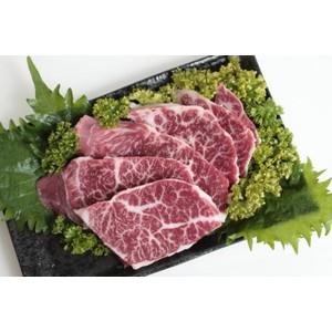 国産牛サガリ焼肉(300g)