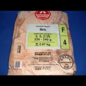 業務用 鶏モモ肉(ブラジル・アメリカ産) 【2Kg】冷凍パック