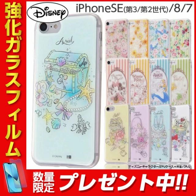 0e20fc314a iphone 7ケース ディズニー iphone8ケース プリンセス ベル アリエル シンデレラ 白雪姫 ティンカーベル
