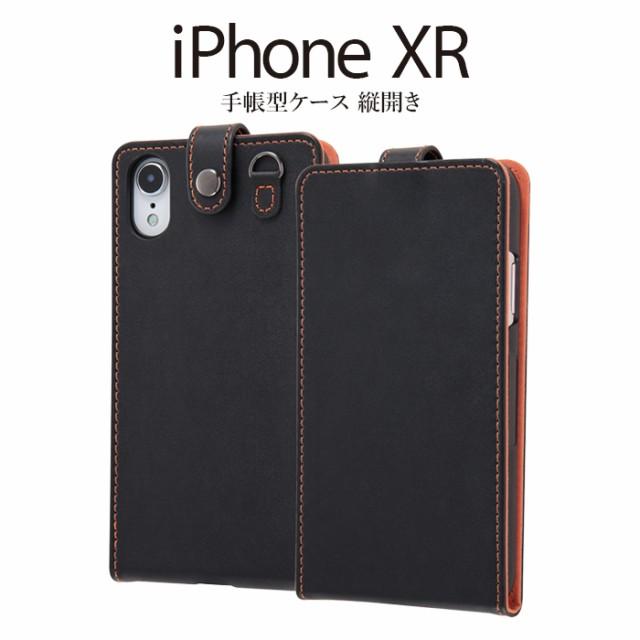 b26a48de3 iPhone XR ケース 縦開き 手帳型ケース 手帳型 スナップボタン 縦型 / ブラック
