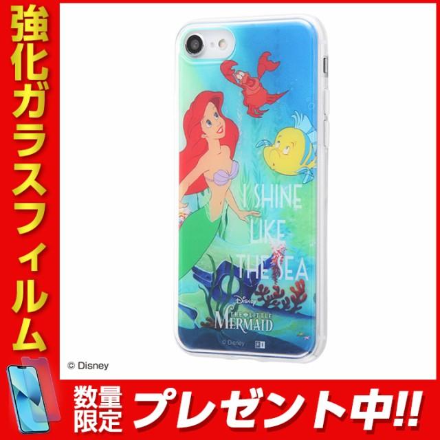 d40630691f iPhone8 iPhone7 ケース リトルマーメイド ディズニー キャラクター TPUケース+背面パネル/プリンセスの条件