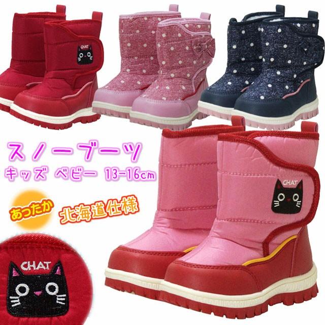 2f98763f079c5 子供用 ベビー キッズ スノーブーツ ウィンターブーツ 冬靴 防寒ブーツ 女の子 女児 j-snk08 雪遊び・外出にピッタリのスノーブーツです。