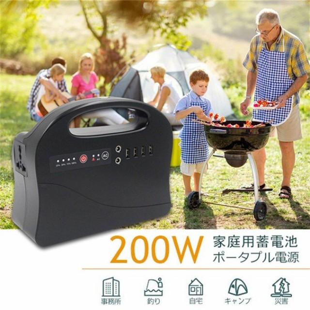 ポータブル電源 大容量 純正弦波 家庭用 蓄電池 電池 42000mAh/146WH LEDライト 小型発電機 バッテリー ポータブルバッテリー