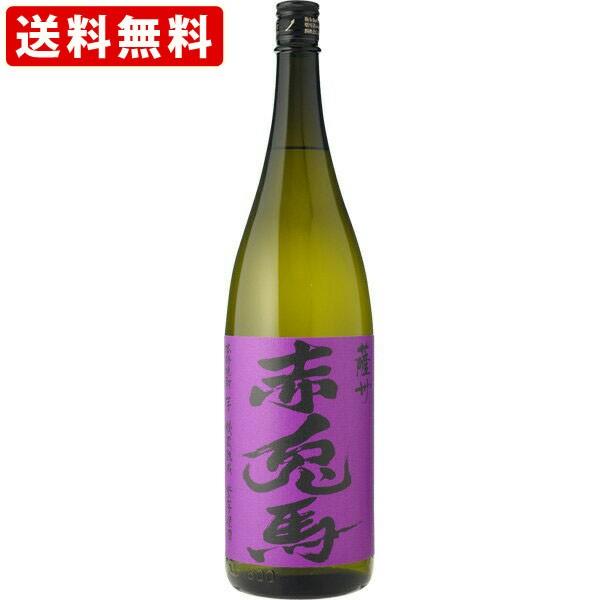 送料無料 紫の赤兎馬 綾紫芋 25度 1800ml(北海道・沖縄+890円)