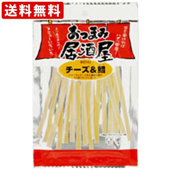 送料無料 おつまみ チーズ&鱈 29グラム 12個セット(北海道・沖縄+890円)