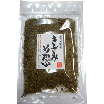 きざみめかぶ 70g メール便 昆布入 乾物 保存食 ミネラル みそ汁の具 ポイント消化 メカブ 海草 海藻 海の野菜 アルギン酸 お試し