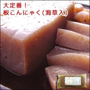 板こんにゃく450g×10袋 セット  ダイエット 通販 煮物 定番 料理 蒟蒻 コンニャク 食品 食事 なまため 福島 土産 国産 おでん 業務用