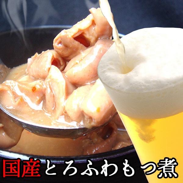 もつ煮 180gメール便 送料込 祝 味噌味 レトルト 惣菜 送料無料 モツ煮込み ギフト もつ鍋にも お試し 豚 国産 ポイント消化 簡単調理