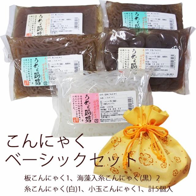 こんにゃくベーシックギフト5点セット ギフト プレゼント 蒟蒻 コンニャク 日本 送料 基本 料理 和食 お歳暮 年賀 ヘルシー