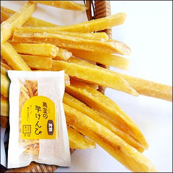 芋けんぴ200g 国産さつまいも使用 芋けんぴ ケンピ 芋 スイーツ お菓子 芋かりんとう ギフト プレゼント おやつ
